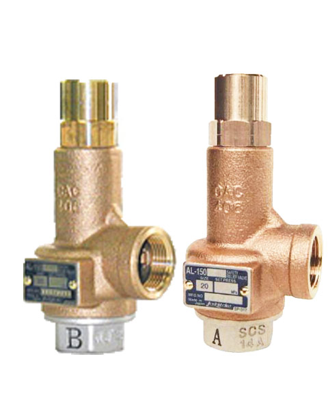 van-an-toan-yoshitake-safety-relief-valve-al-150/150t